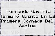 <b>Fernando Gaviria</b> Terminó Quinto En La Primera Jornada Del ómnium
