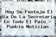 Hoy Se Festeja El <b>día De La Secretaria</b> En Todo El País - Puebla Noticias