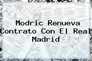Modric Renueva Contrato Con El <b>Real Madrid</b>