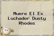 Muere El Ex Luchador <b>Dusty Rhodes</b>