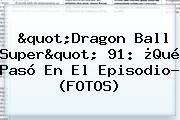 """""""<b>Dragon Ball Super"""" 91</b>: ¿Qué Pasó En El Episodio? (FOTOS)"""
