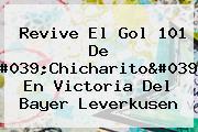 Revive El Gol 101 De &#039;Chicharito&#039; En Victoria Del <b>Bayer Leverkusen</b>