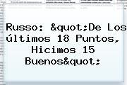 """Russo: """"De Los últimos 18 Puntos, Hicimos 15 Buenos"""""""