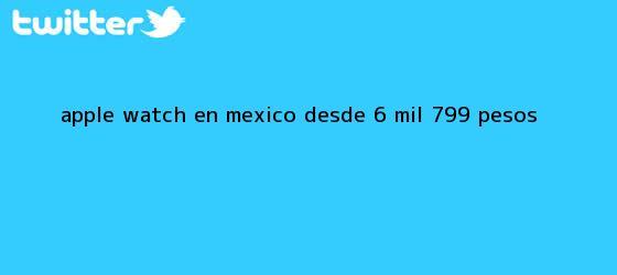 trinos de <b>Apple Watch</b> en México desde 6 mil 799 pesos