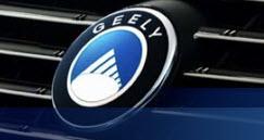 Logotipo de Geely